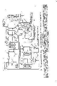 Схема поваренной соли