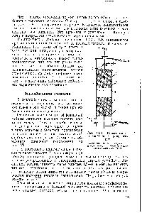 Смесительных теплообменниках градирнях Кожухотрубный испаритель Alfa Laval FEV-HP 1812 Рыбинск
