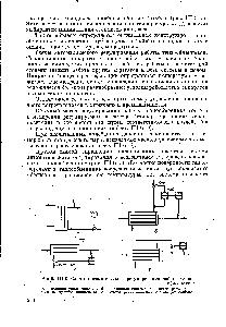 Регулирование теплообменников Пластинчатый теплообменник Анвитэк A3M Пенза