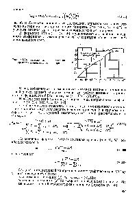 Как определить температурный напор теплообменника Кожухотрубный конденсатор ONDA C 17.305.1000 Соликамск