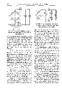 Конденсатор для однополупериодной схемы выпрямителя 90