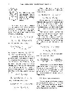 Мост для измерения - Справочник химика 21: http://chem21.info/info/361005/