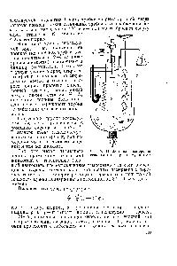 Приборы для измерения вязкости реферат 1953